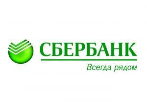 Компания «Хусманн Рус» заключила Соглашение о сотрудничестве