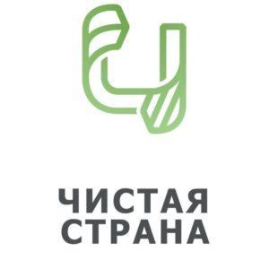 Хусманн Рус